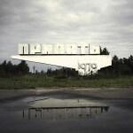 fotoresa-tjernobyl-pripyat-5